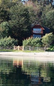 Casa a orilla de Lago Panguipulli