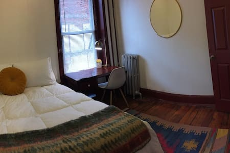 Cozy midcentury room near Drexel, Univ City, Penn - Philadelphia