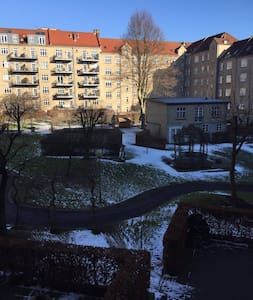 Great location and cozy apartment in Aarhus C. - Орхус - Квартира