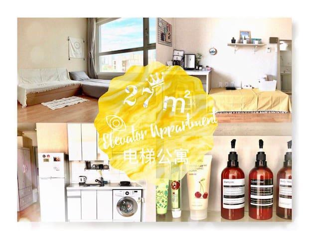 【Dongdaemun, Myeongdong】东庙站20秒,带电梯的独立温馨27m²小公寓