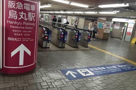 5minutes walk from Karasuma station - Apartment