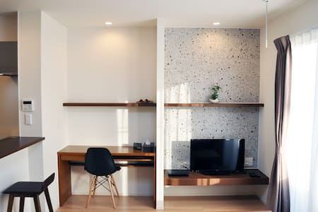 D-roomBusiness花垣 - Oyama-shi - Apartment