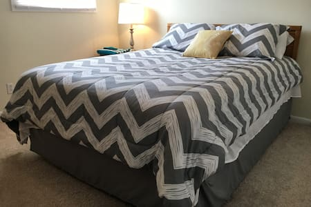 Private, affordable bed and bath in Cville! - Charlottesville - Apartment