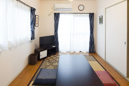 Japanese style room with Car Parking! Up to10ppl ! - Kashiwara-shi - อพาร์ทเมนท์