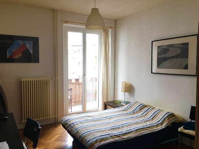 cozy room in the center of lausanne - Lausanne - Apartment