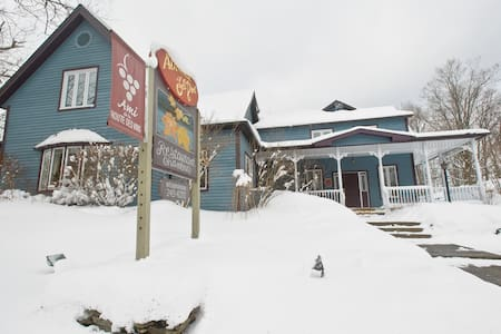 Auberge 11 chambres sur un terrain de 116 acres. - Foster - Bed & Breakfast