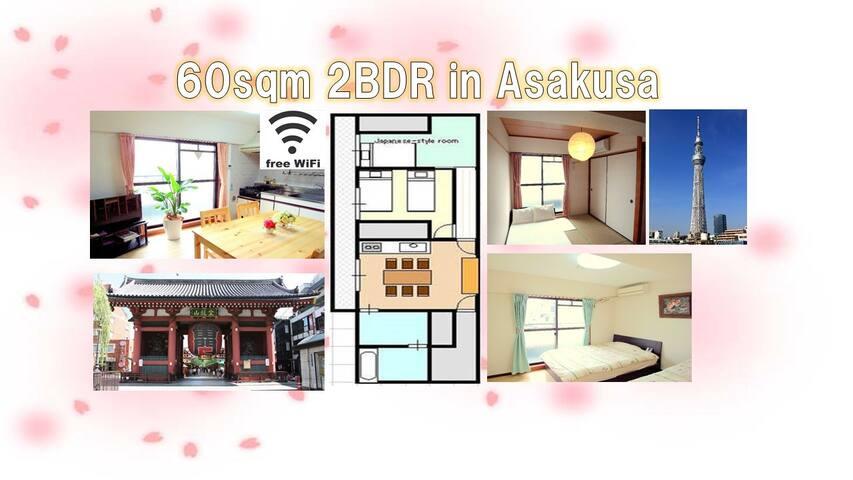 SPACIOUS! 60sqm 2BDR Asakusa #A07 - Taitō-ku - Apartamento