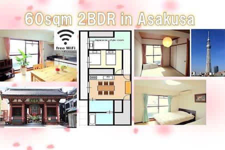 SPACIOUS! 60sqm 2BDR Asakusa #A07 - Taitō-ku - Apartment