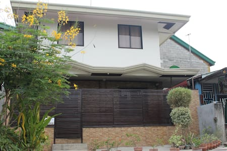 HANNAH's CRIB 2br house Strong wifi - Davao City - Casa