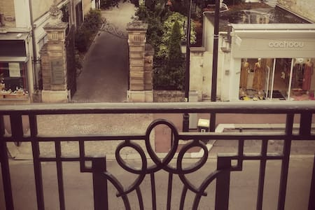 Lovely apartment 20mn from paris
