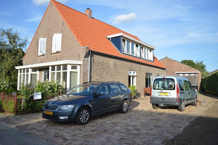 Big spacious family house in the centre of Holand - Puiflijk - Talo