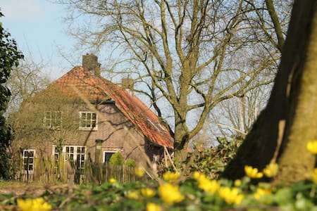 Bed and Breakfast Green Cottage room 2 - Groesbeek