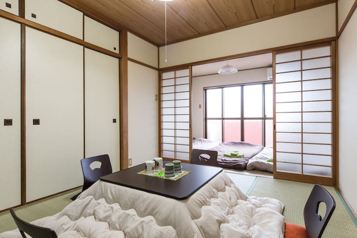 KYOTO「嵯峨嵐山」Saga Arashiya Wi-Fi  Japanese room - Kyoto - Apartment