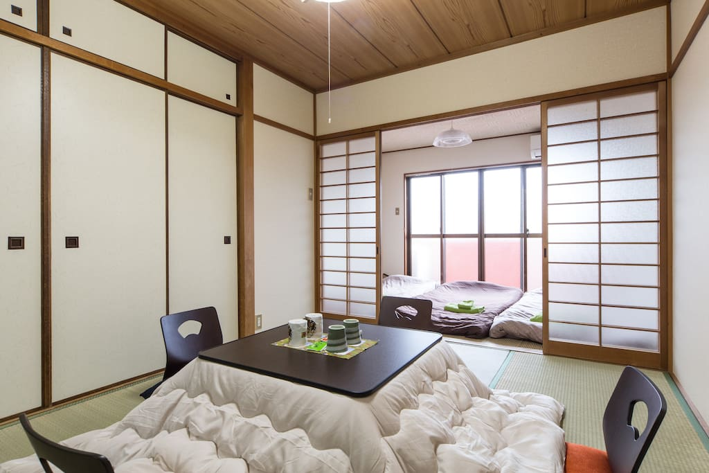 Japanese Rooms For Rent