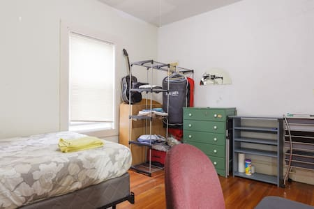 Inspiring, comfortable, clean and great location - Somerville - Lejlighed