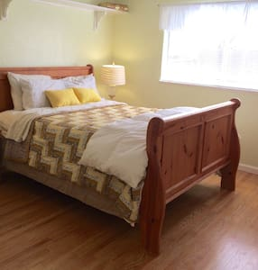 Comfy, queen size, pillow top bed & private bath