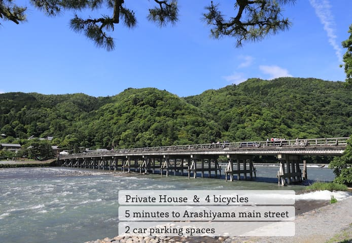 GuestHouse SagaArashiyama(only 1 group)【 Licensed】
