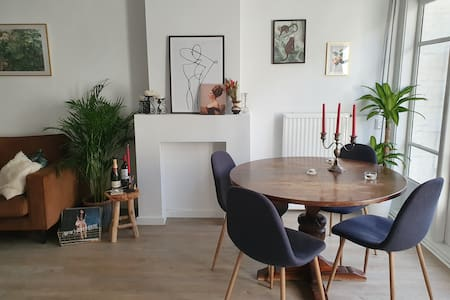 Stylish, Charming & Cosy Apartement, near centre