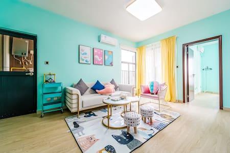 【梦旅-Room12】长隆海洋王国、横琴口岸、澳门、路环岛大客厅卡通三房、可洗衣做饭、停车位充足