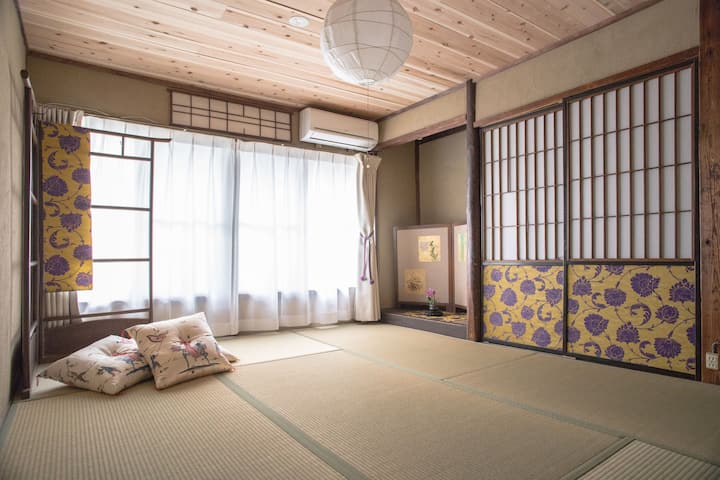 【Kyoto MACHIYA】GuestHouse  close to Heian Shrine