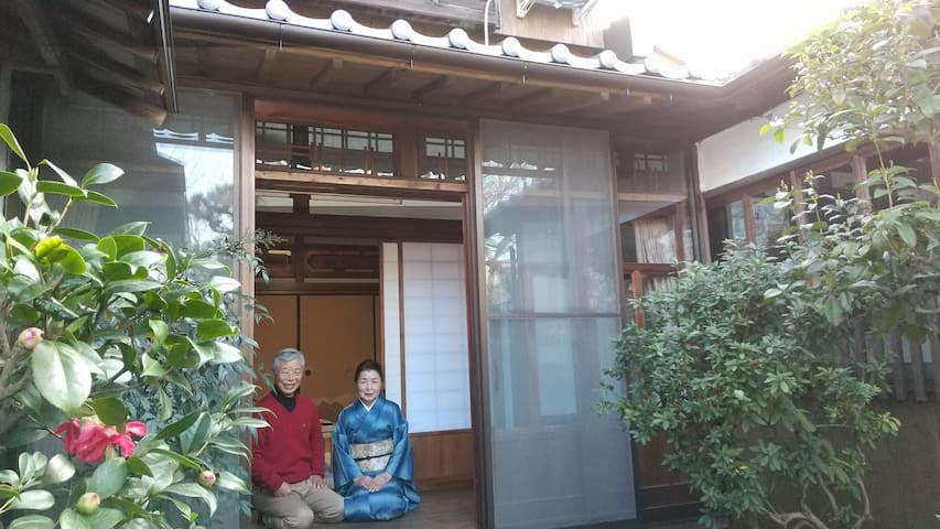 Private Tatami room, twin futon, no-smoking