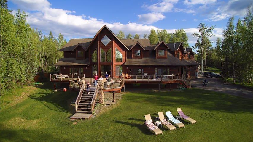 "Lake Front Luxury- ""Hannah's Room"" - Big Lake - Haus"