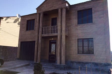 Vip Villa in Yerevan - エレバン - 別荘