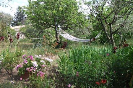 Le calme absolu en Provence - La Verdière - บ้าน