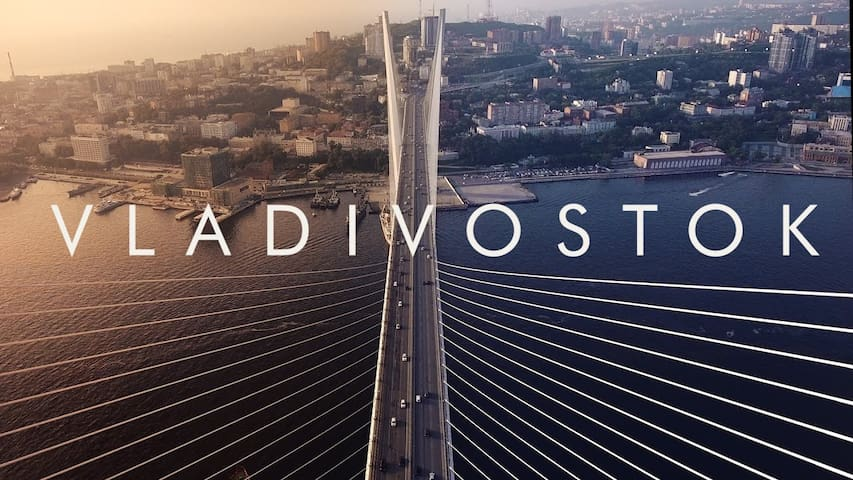 Must see in Vladivostok!