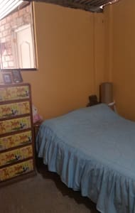 Modest and spacious room - Lima