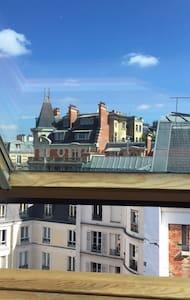 Petite studette moderne - Paris - Lägenhet