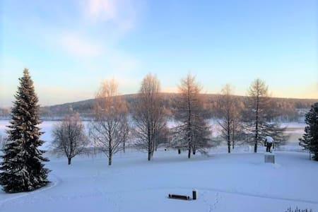 Apartment with great view & location in Rovaniemi - Rovaniemi