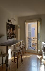 Nice & smart small flat in downtown - Reggio Emilia