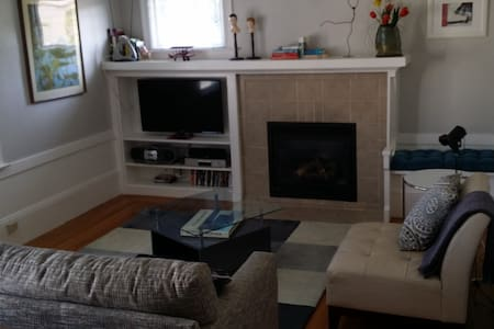 Private Relaxing 2 Room Suite in SF Bay Area