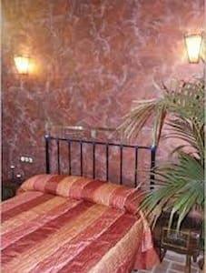 Los sueños de Javier casa rural - Robledillo - Casa