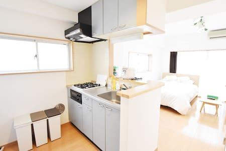 NEW Cozy |3min Shinjuku 3 chome Sta|MAX4|Free WiFi - Shinjuku-ku - Appartement