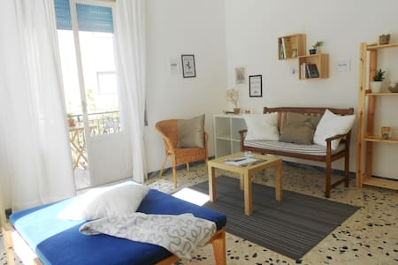 Holiday apartment at the sea between Rome/Naples - Scauri - Lägenhet