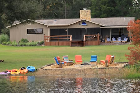 Murphy's Lake House and Retreat!!!