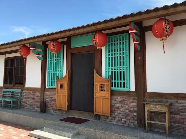 包棟【渾然居原木民宿】 - Wujie Township - House
