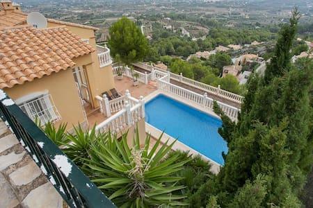 Stunning Villa with a private pool, sauna, wifi - Muntanya de la Sella