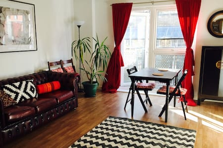 Spacious, stylish Shoreditch / central London flat - Londres - Departamento