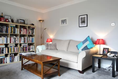 A homely apartment in quiet Corstorphine village - Apartmen