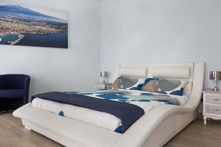 ETNA DREAM - Nicolosi - Apartment