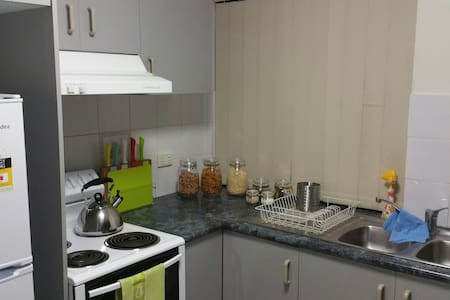Home away from Home - Coorparoo - Apartment