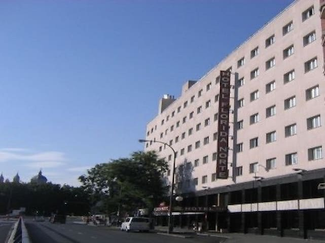 Hotel City House Florida Norte Madrid Hotel Room