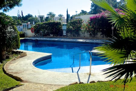 Casa Palmeras Mojacar Playa - Apartamento