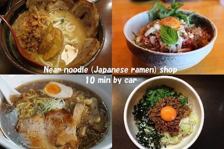 Near Big SC(mozo) Osu-15min,Nagoya-20min, wi-fi - Nishi Ward, Nagoya