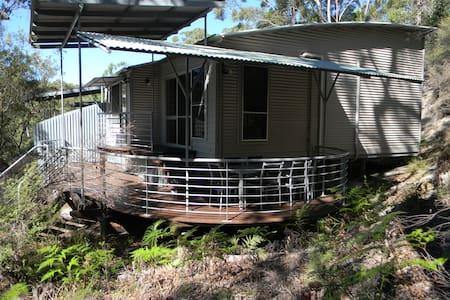 Satinay Villa, Kingfisher Bay - Fraser Island