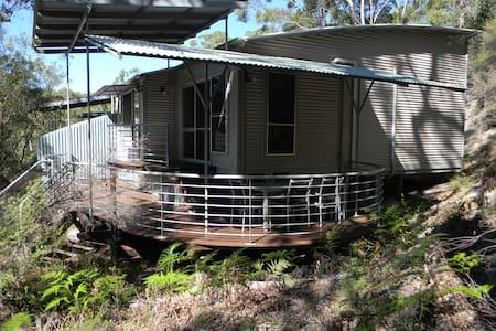 Satinay Villa, Kingfisher Bay - Fraser Island - Villa
