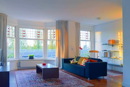 luxury apartment near city center Rotterdam - Rotterdam